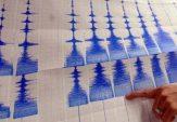 2 Gempa Guncang Jawa-Bali Hari Ini, Berikut Penjelasan BMKG