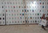 Update Jumlah Penyelenggara Pemilu di Sumenep yang Mengalami Musibah: 23 Sakit, 4 Meninggal