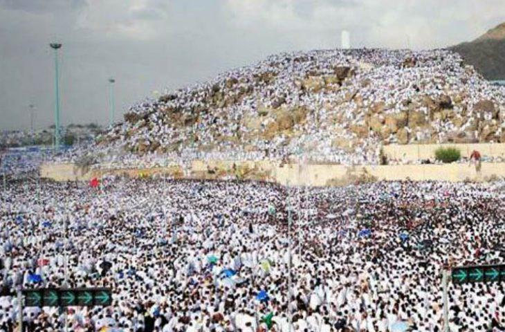 Hari Ini, JCH Sumenep Menuju Arafah