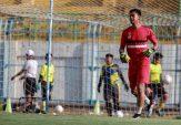 Kiper Madura United Satria Tama Kembali Dipanggil Timnas Indonesia