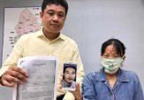 Wanita ini Ditipu Pacar Kenalan dari FB, Kuras Harta Rp 1,2 Miliar